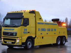 Эвакуатор Volvo