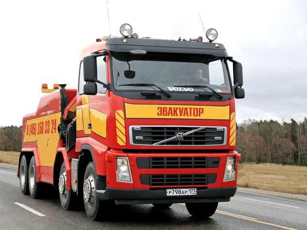 Грузовой эвакуатор Volvo