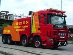 Грузовой эвакуатор Scania
